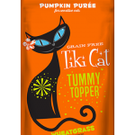 TikiCat Tummy Topper Wheatgrass